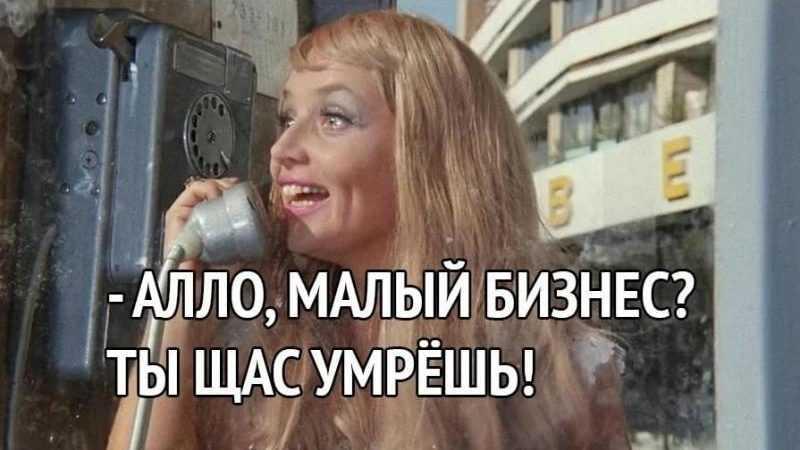 Россиянам предрекли рост безработицы
