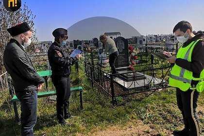 Вышедших науборку могил россиян могут оштрафовать