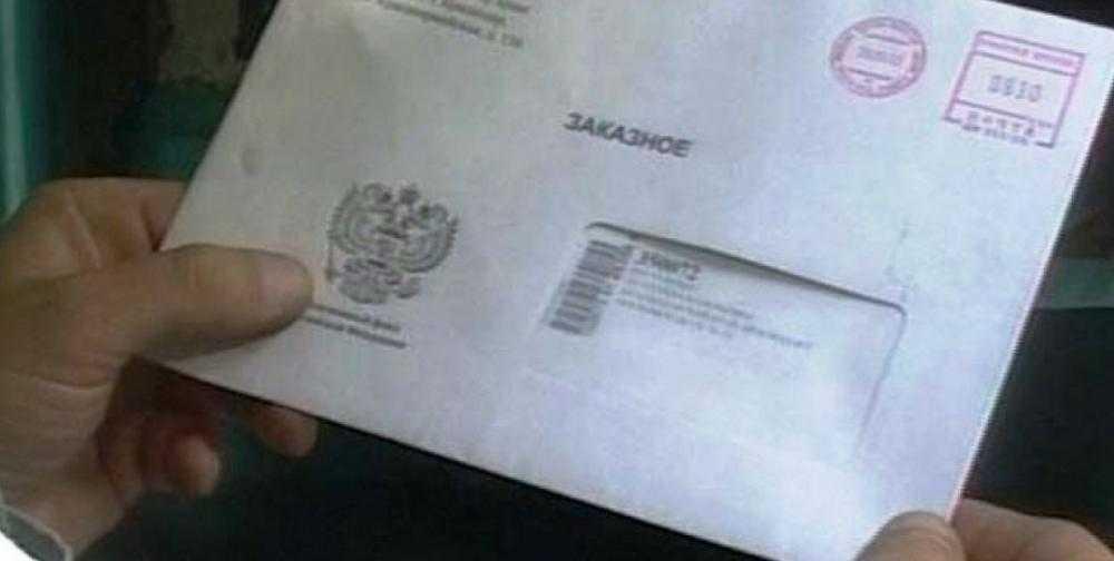 Мошенники разослали письма предпринимателям от имени брянской власти