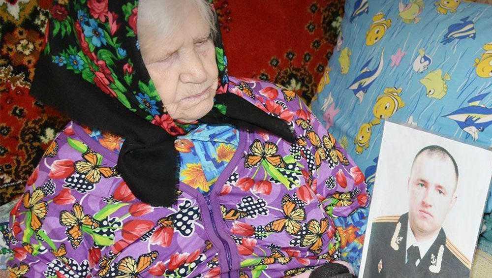 В Брянской области поздравили с 95-летием бабушку Героя России