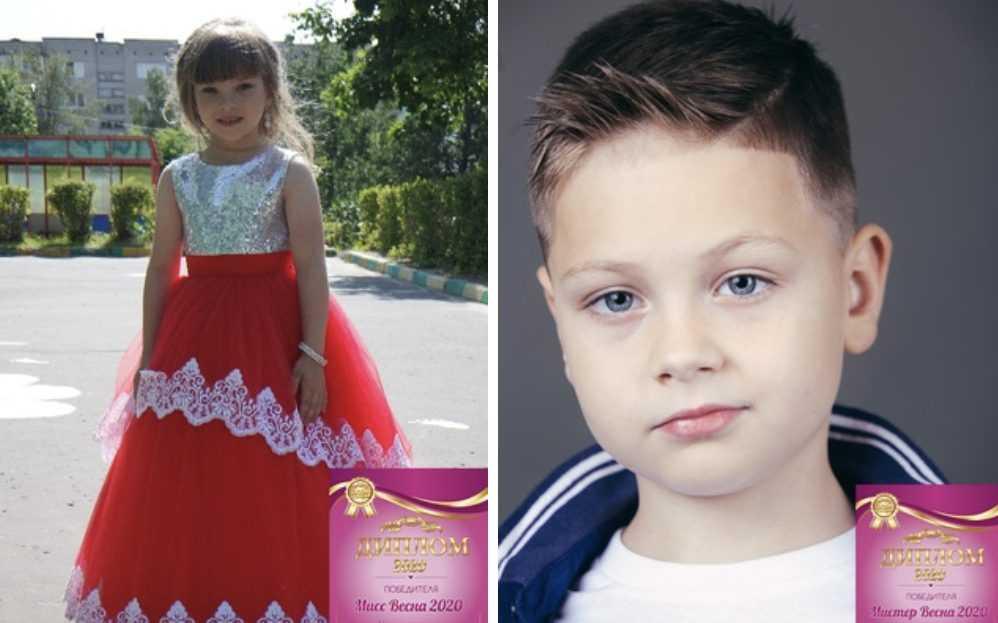 В Брянске назвали победителей детского конкурса красоты