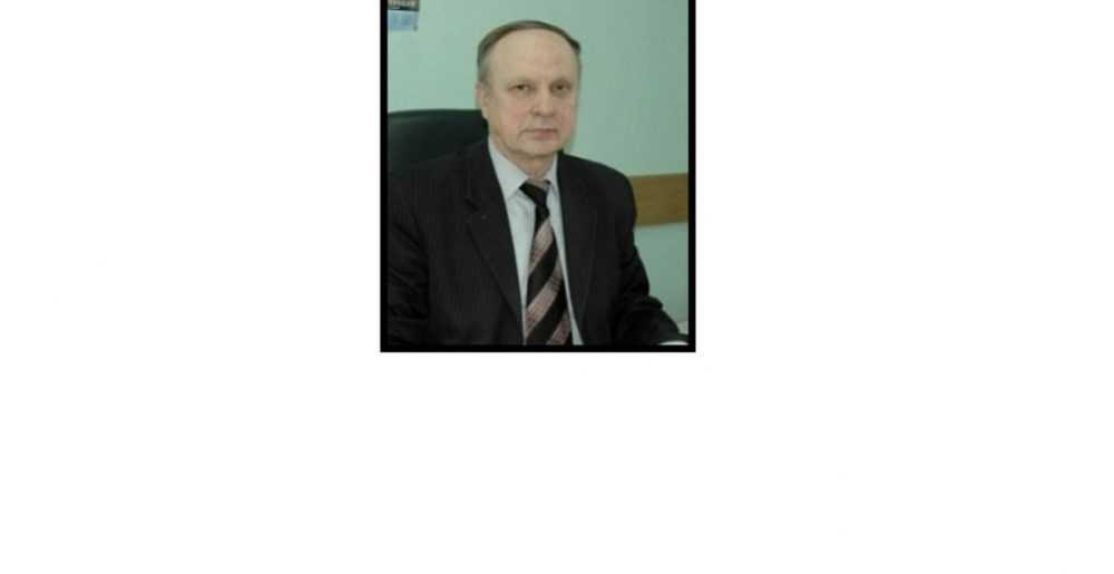 В Брянске ушел из жизни профессор БГТУ Владимир Панченко