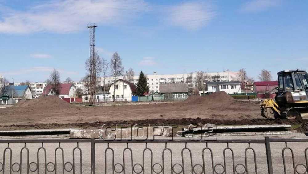 В Брянске на стадионе «Спартак» появится поле с искусственным газоном