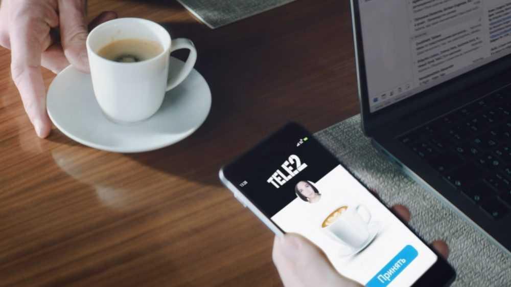 Tele2 дополняет тарифы уникальными предложениями для абонентов в период самоизоляции