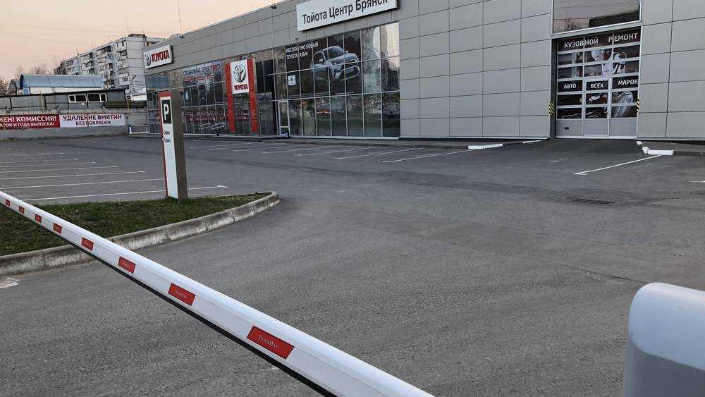 В Брянске автосалон «Тойота» перешел на «военное» положение