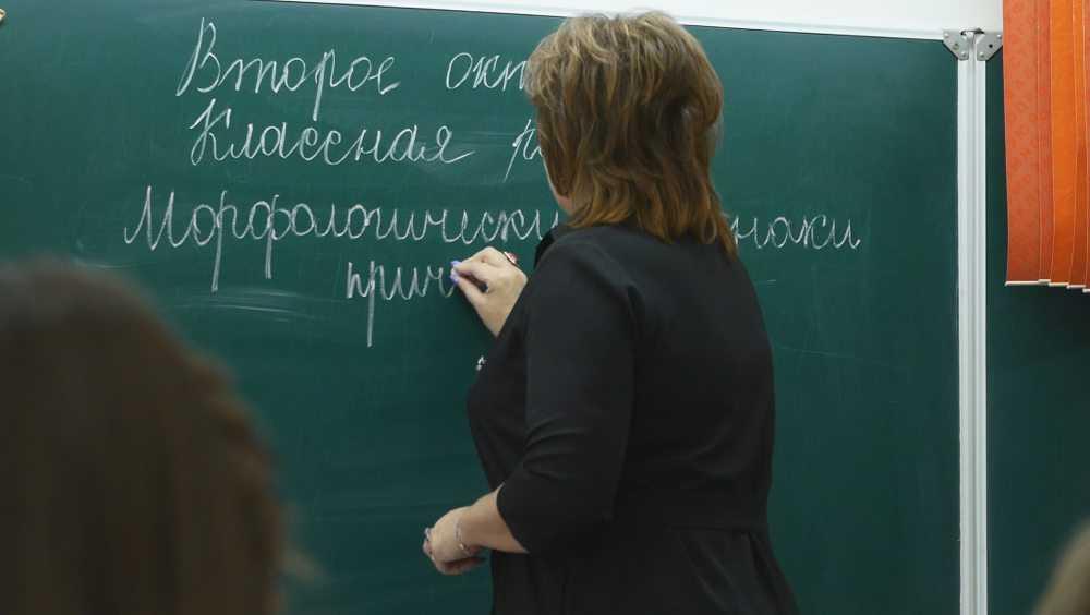 Лучшие брянские педагоги получат премии