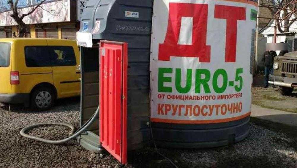 В Брянской области осудят владельца сети нелегальных заправок