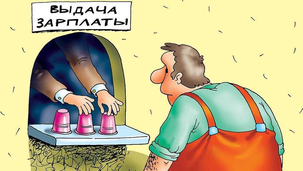 В Брянске на фирму завели дело о зарплатном долге 83 работникам