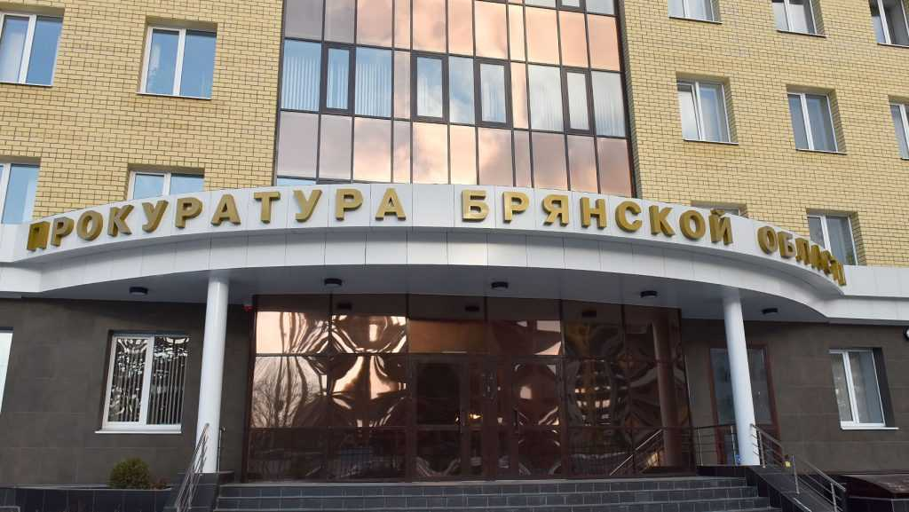 Брянских прокуроров проверили на коронавирус