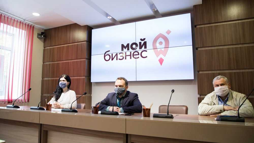 Переговоры о поставках брянской продукции в Беларусь провели по видеосвязи из центра «Мой Бизнес»