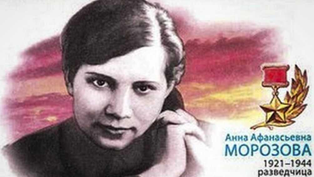 Телеканал «Звезда» рассказал о подвиге брянской разведчицы Анны Морозовой
