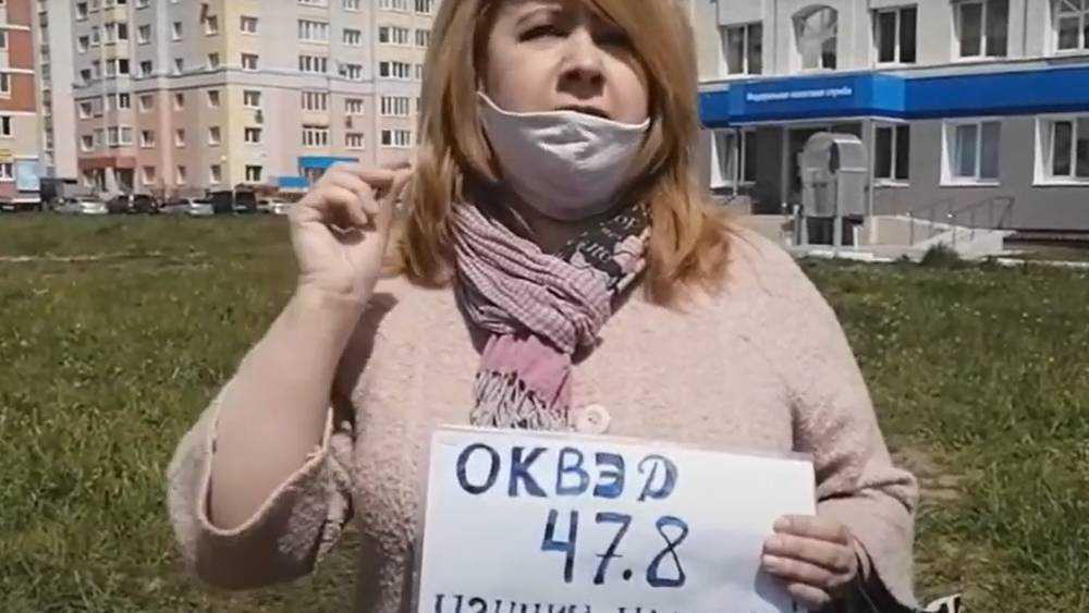 Торговцы Центрального рынка Брянска смогут получить льготы
