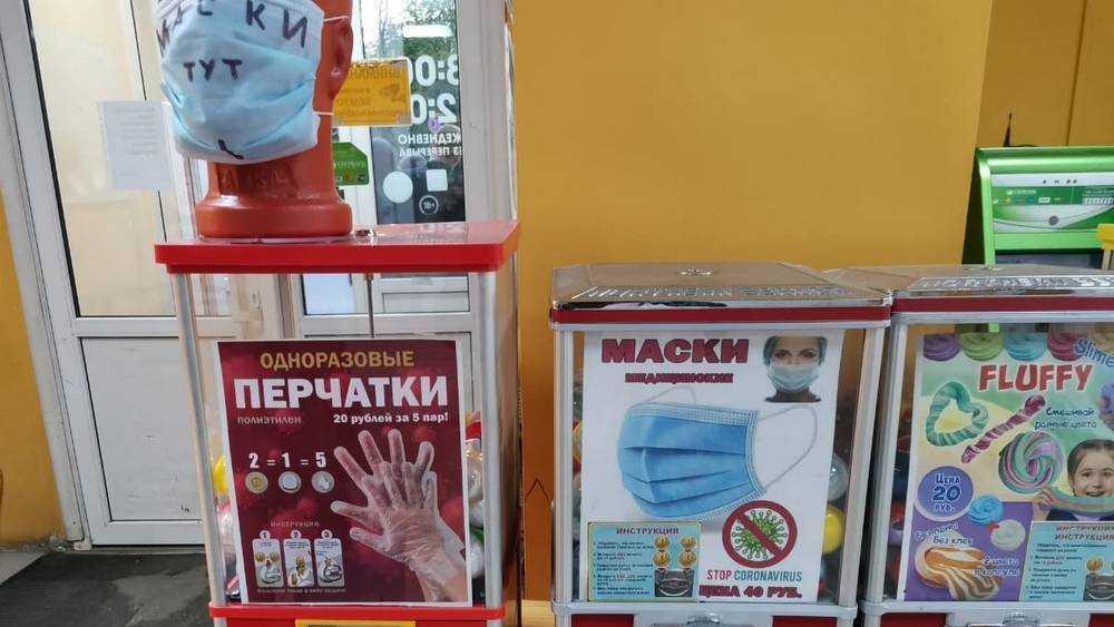 В брянских магазинах установили автоматы для продажи масок и перчаток