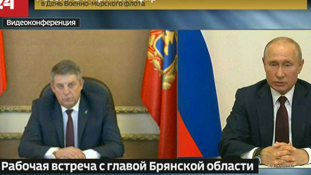 Путин одобрил решение Богомаза бороться за пост брянского губернатора