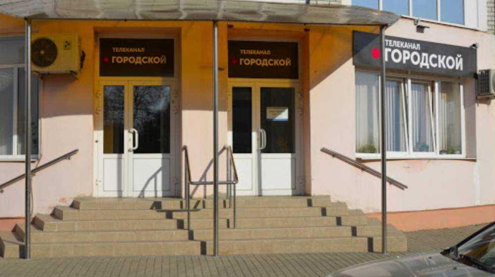 Брянский телеканал обвинили в безжалостном отношении к журналистам