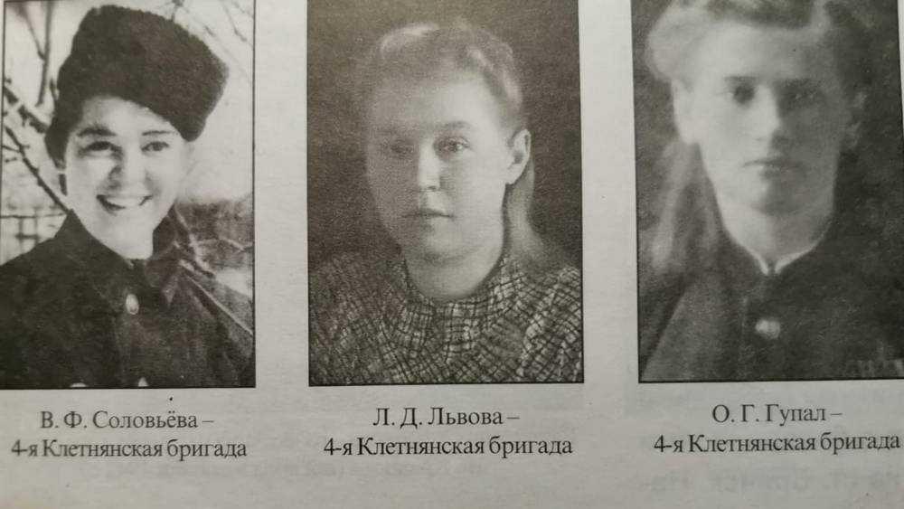Вспомним Победителей поименно: разведчица Лидия Писарева