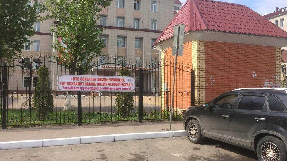 В Брянске у больницы мусульмане вывесили плакат с обращением к врачам