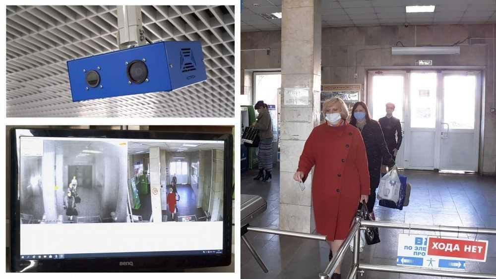 На проходных БМЗ установили тепловизионные комплексы