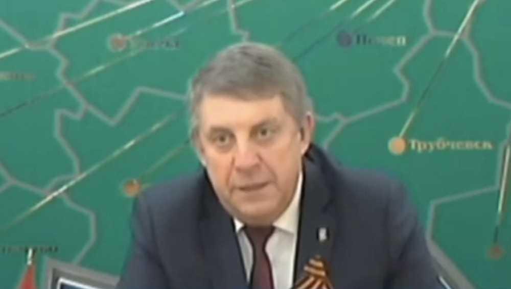 Депутаты поддержали Богомаза в борьбе за пост брянского губернатора