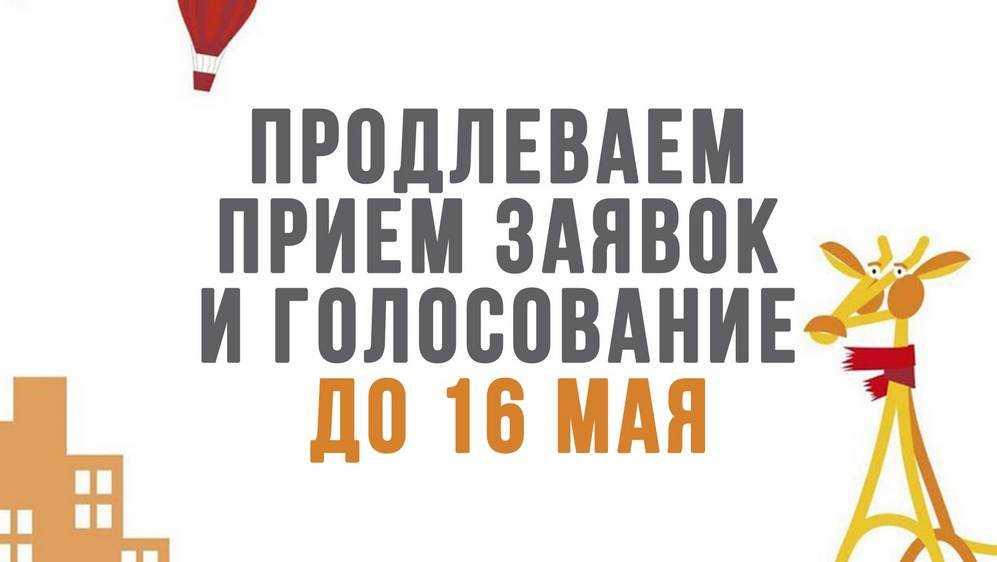 Каким будет город Брянск, зависит от тебя