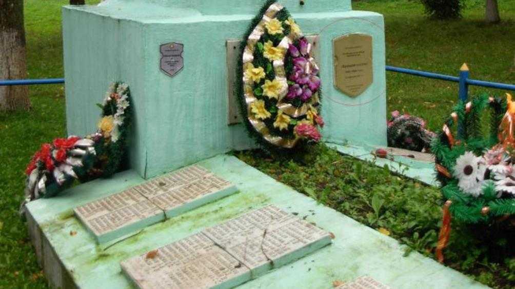 Жительница Подмосковья начала розыск родных погибшего в 1944 году брянца