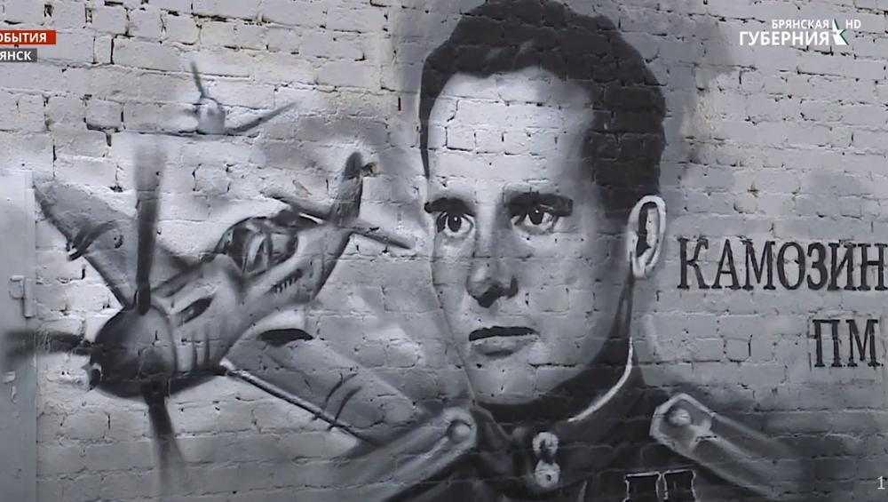 В Брянске художники украсили электроподстанции рисунками Победы