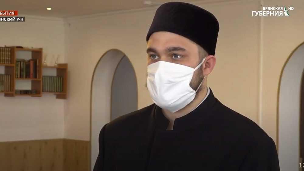 Брянских мусульман призвали отпраздновать Ураза-Байрам дома