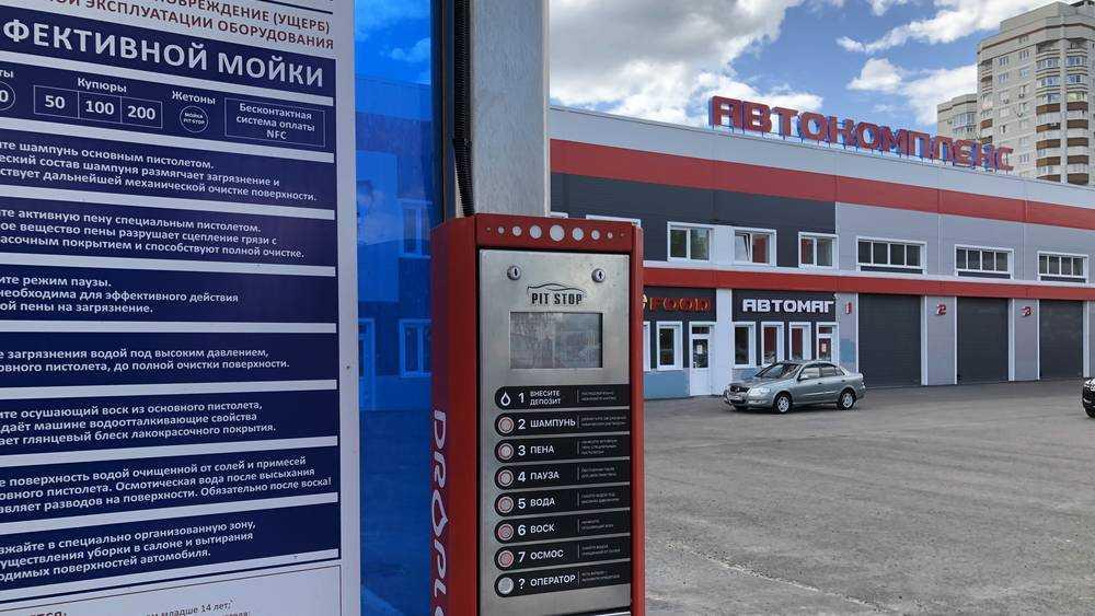 В Брянске семья бывшего депутата Сахелашвили открыла большой автоцентр