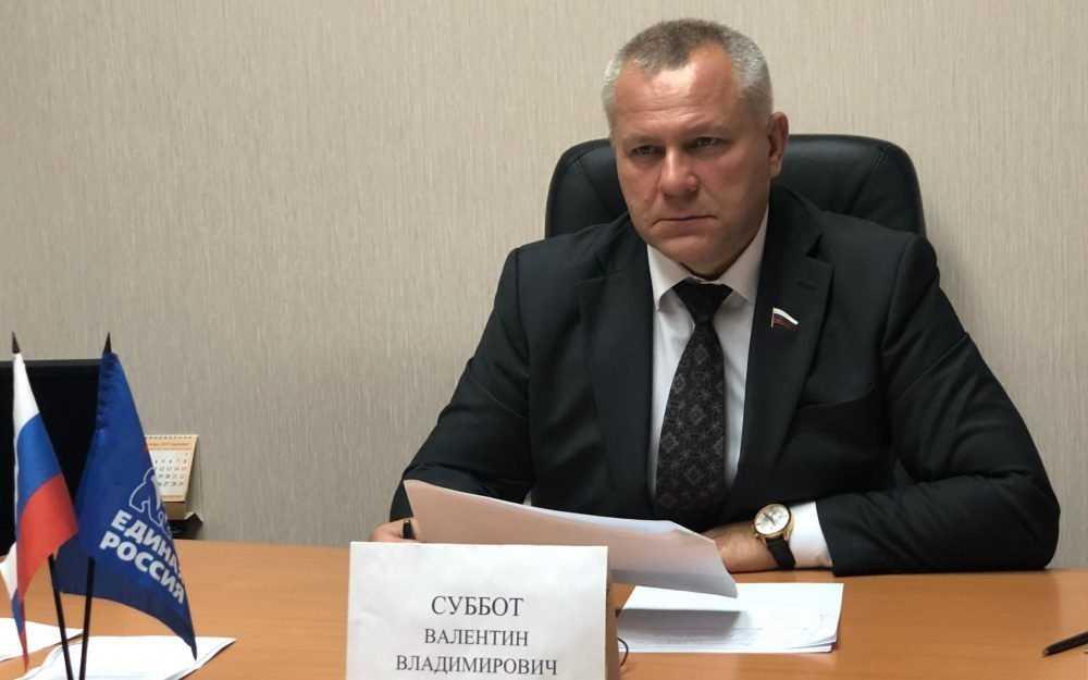 Валентин Суббот: Поддержка семей с детьми занимает приоритетное место в социальной политике нашего государства