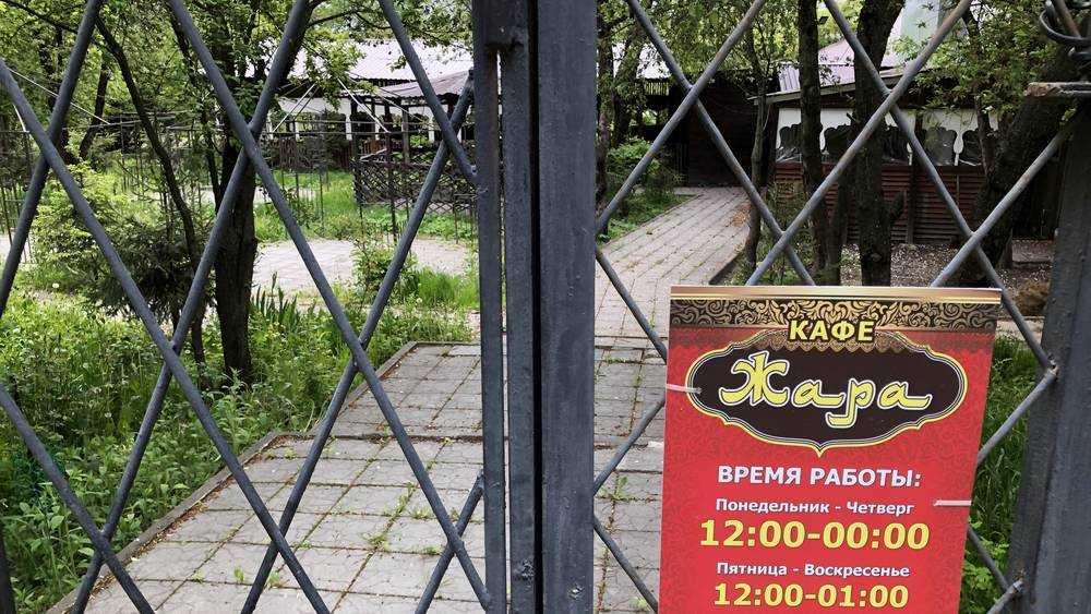В Брянской области продлили запрет на работу кафе и салонов красоты
