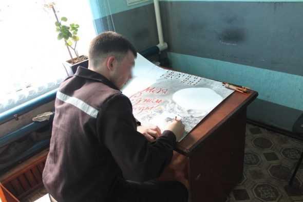 В брянской колонии строгого режима № 1 осужденные представили выставку военной техники