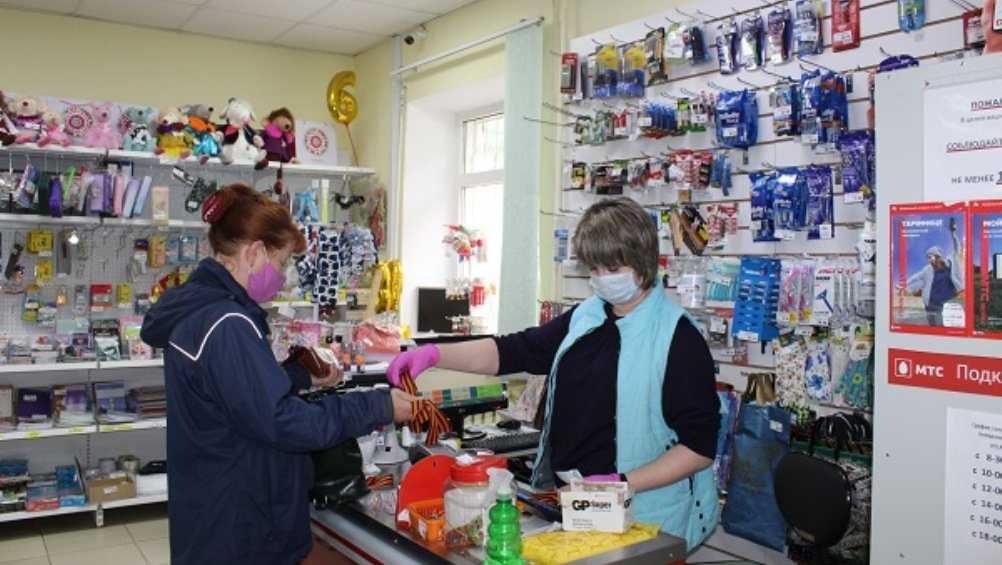 В аптеках Жуковки начали раздавать георгиевские ленточки