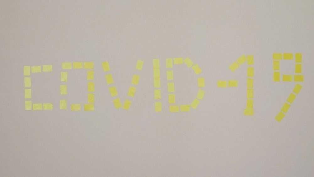 Брянская область осталась на 12 месте по числу заболевших COVID-19