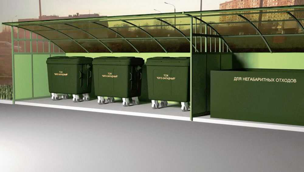 В Брянске из 366 контейнерных площадок для мусора построили только 60