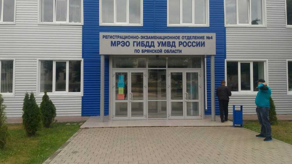 Жителей Брянской области попросили оценить работу сотрудников ГИБДД