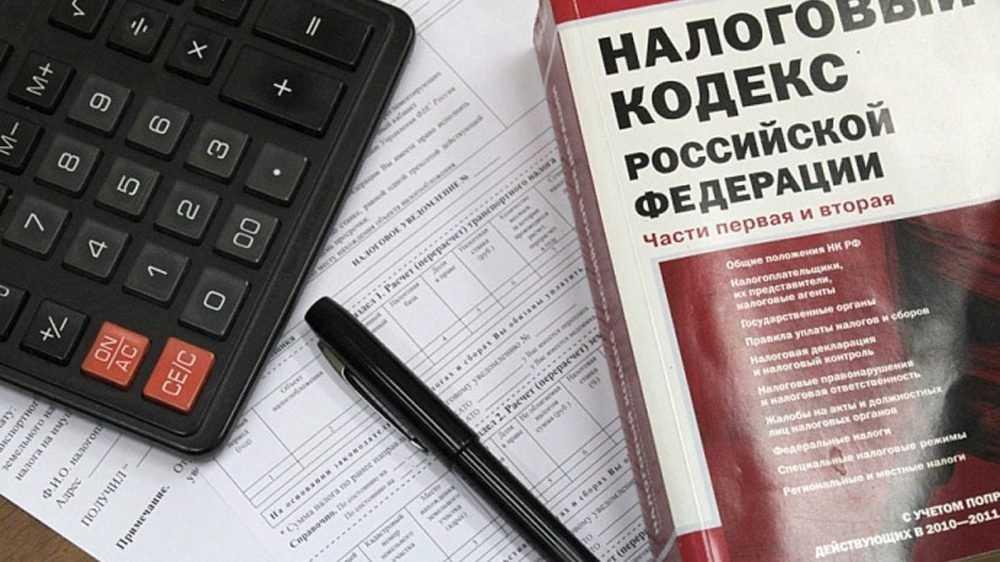 Налоги за первый квартал поступили в бюджет почти в полном объеме
