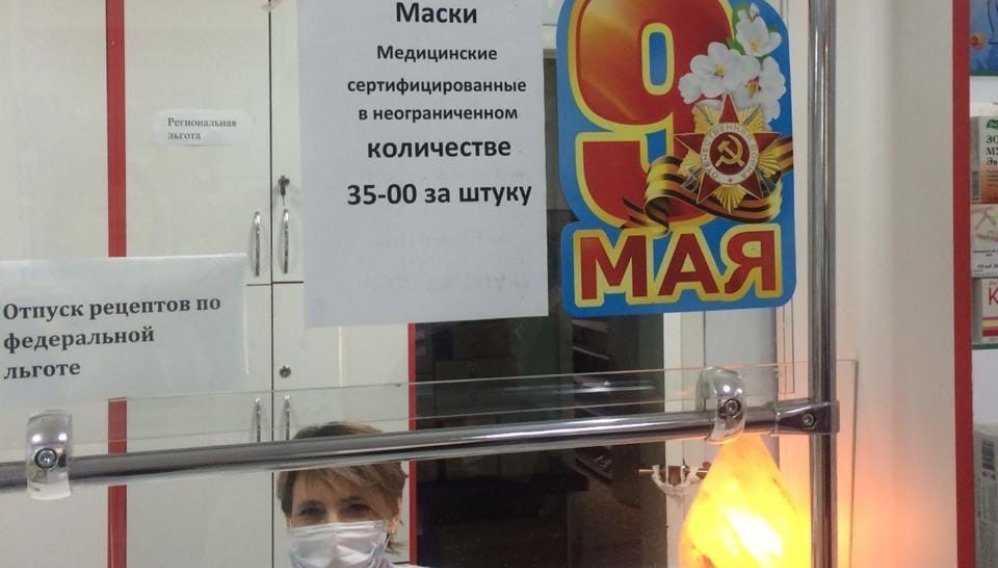 2 миллиона защитных масок завезли в брянские аптеки