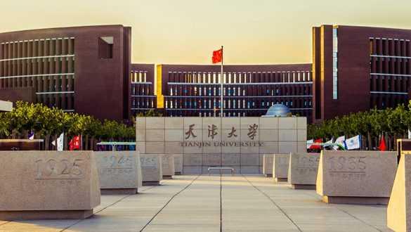 Брянский университет будет сотрудничать с Тяньцзиньским университетом