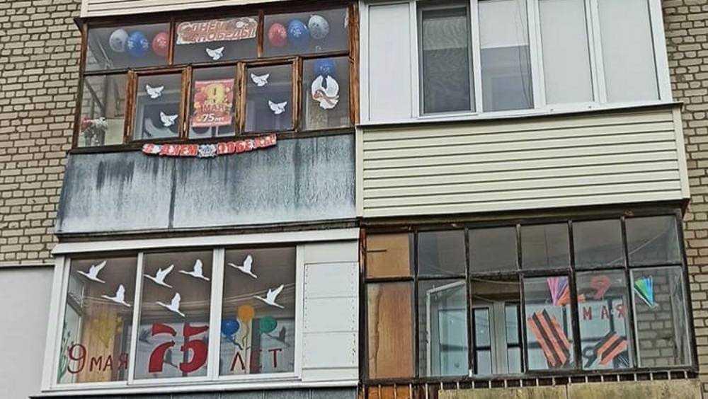 Брянцы украсили окна символами Великой Победы