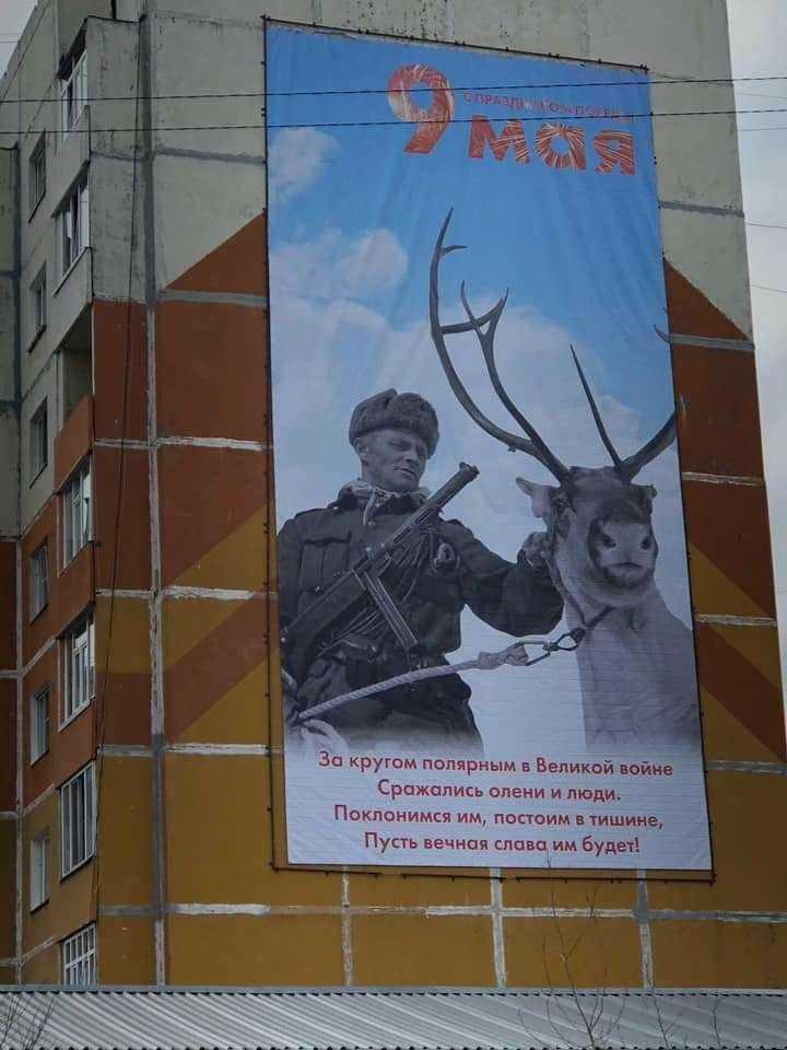 Нерадивые чиновники вывесили оскорбительный плакат к Дню Победы
