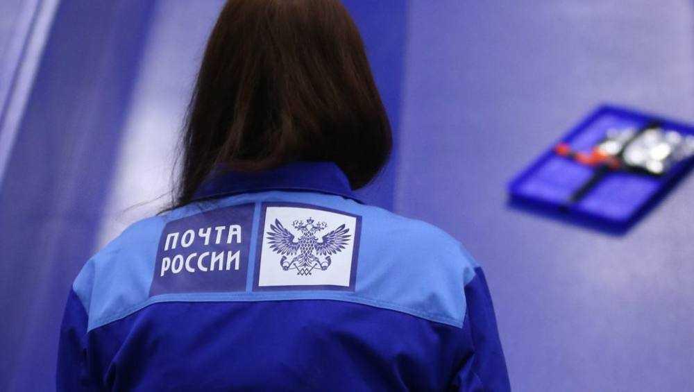 В Брянской области начальница отделения связи присвоила выручку