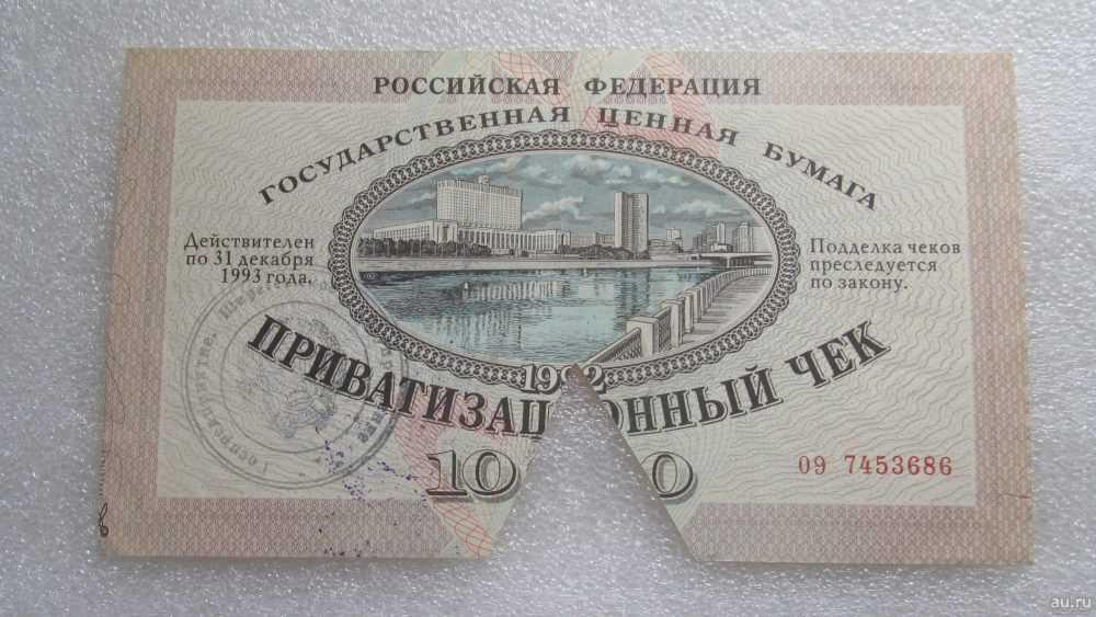 В России начнут выдавать ваучеры