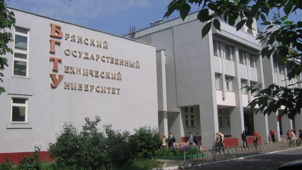 Брянские университеты начали дополнительный набор студентов на первый курс