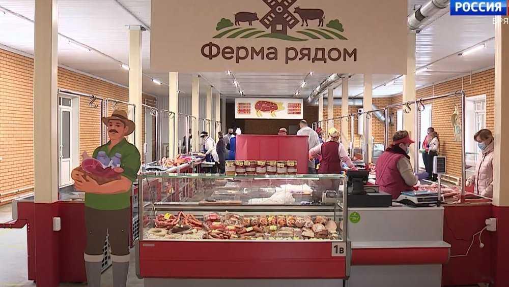В Брянске Володарский рынок станет современным и привлекательным