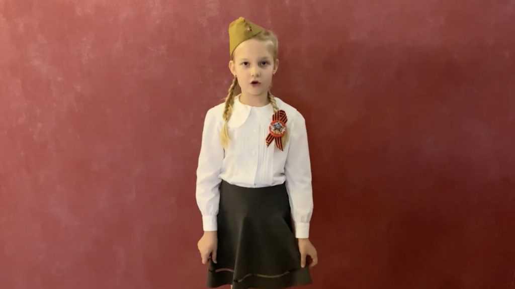 Брянская первоклассница поздравила зенитчицу Зинаиду Корневу с Днем Победы