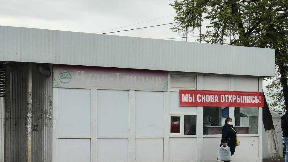 В Брянске наступила пора массового открытия магазинов