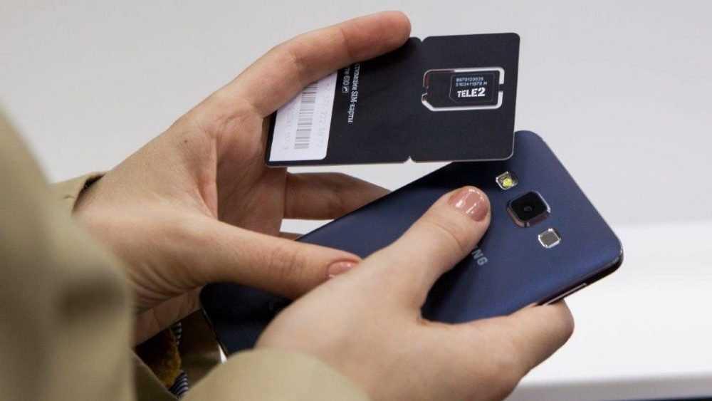 Tele2 запускает доставку SIM-карт с «Яндекс.Такси» в Брянске