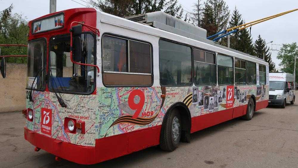 Брянские следователи подарили городу троллейбус Победы