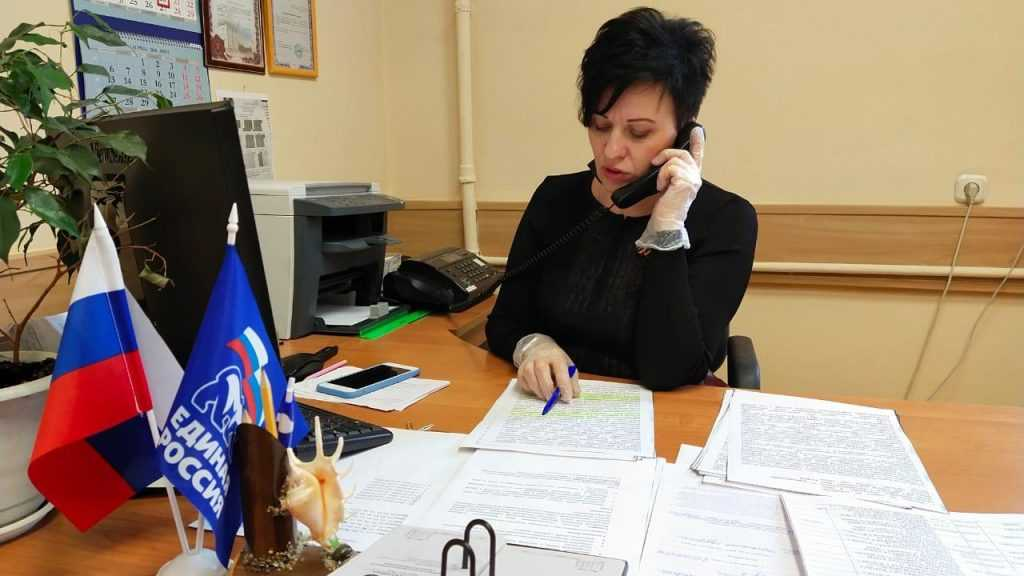 Валентина Миронова провела дистанционный приём граждан по вопросам защиты трудовых прав