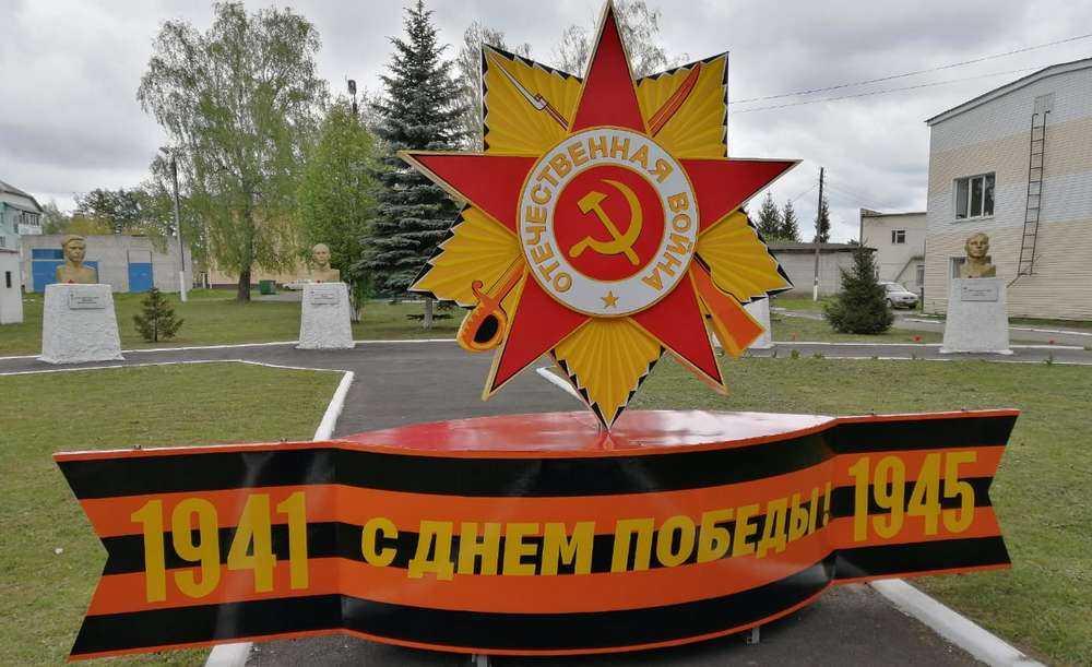 Аллею Героев в поселке Локоть украсили орденом Отечественной войны